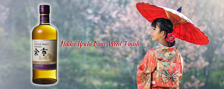 whiskyjapones.es. Nikka Yoichi Rum Wood Finish Whisky