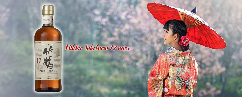 whiskyjapones.es. Nikka Taketsuru 17 Años Whisky