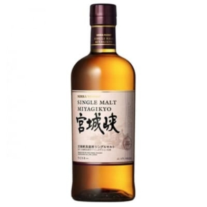 Nikka Miyagikyo Single Malt Whisky. Tienda de Whisky Japonés